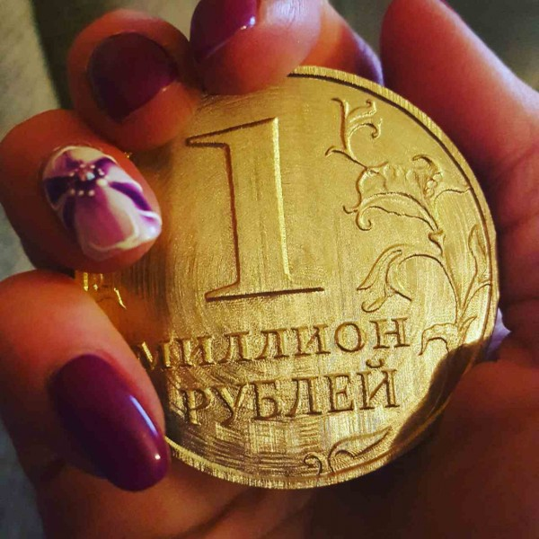Монета Миллион рублей.jpg