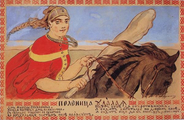 городки_Настасья_Микулична