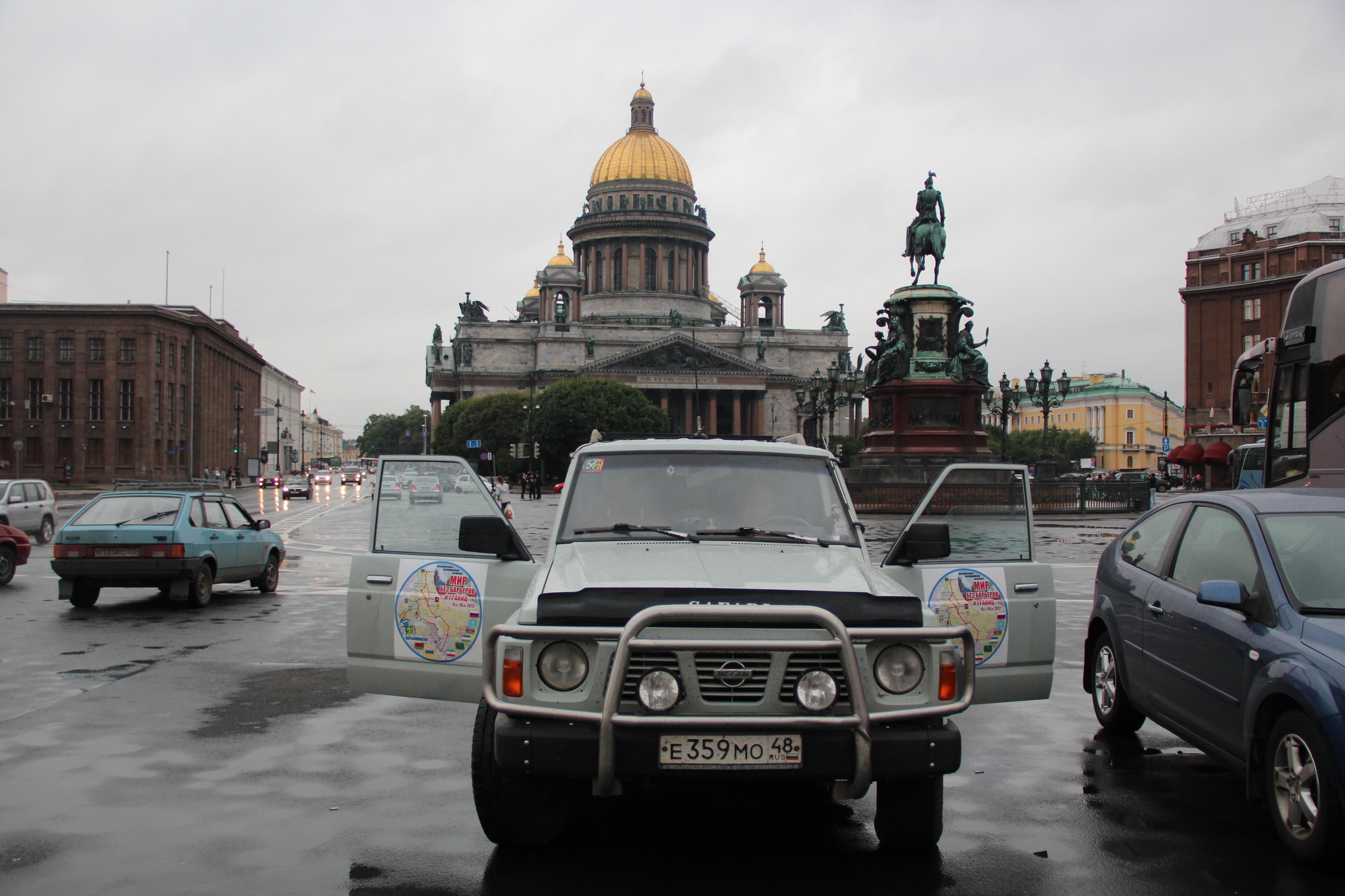 машина в Питере