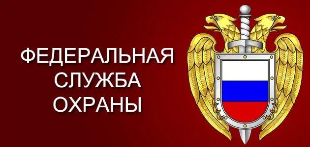 gorodki_fso