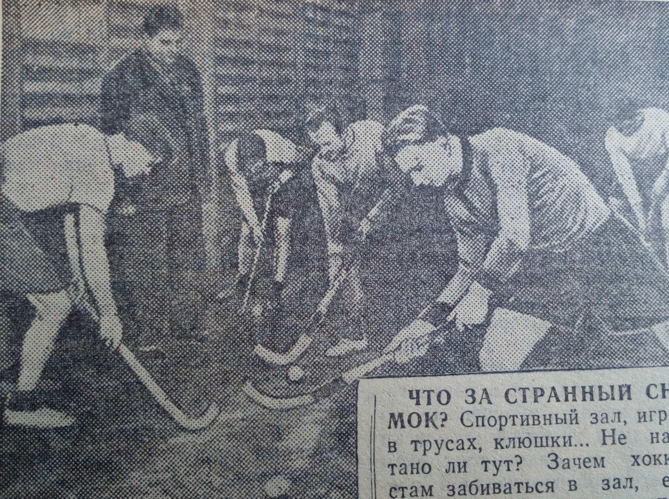 фхтр_1955_Песков_тренировка в зале