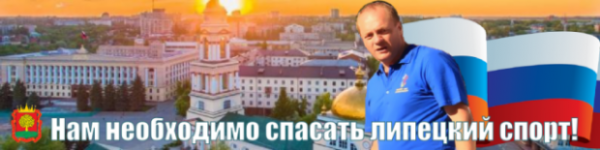 loginov_spasat sport