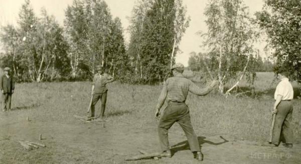 городки_1932