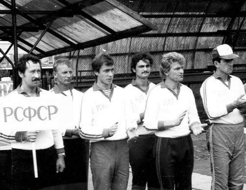 городки_РСФСР_1989