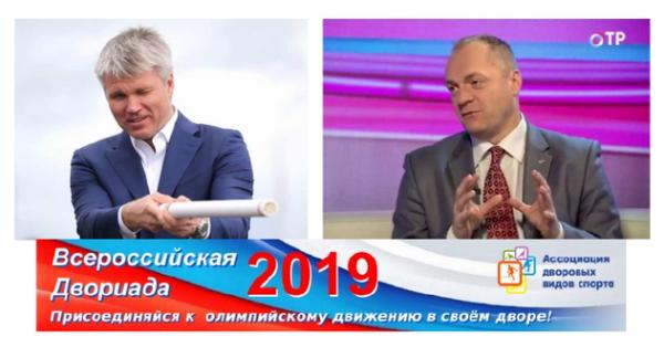 kolobkov_loginov