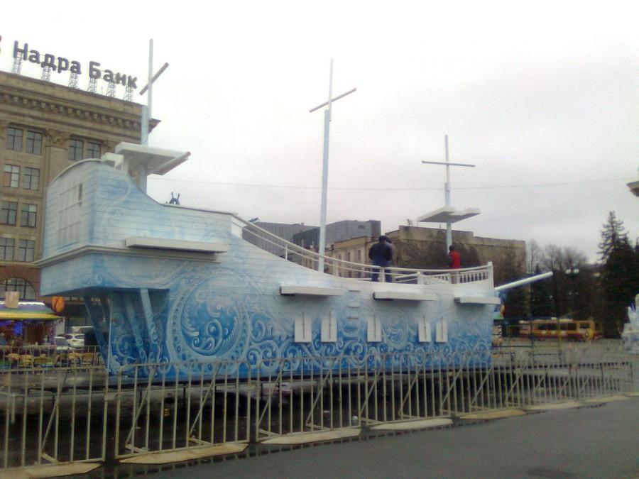 Каравелла Ноя