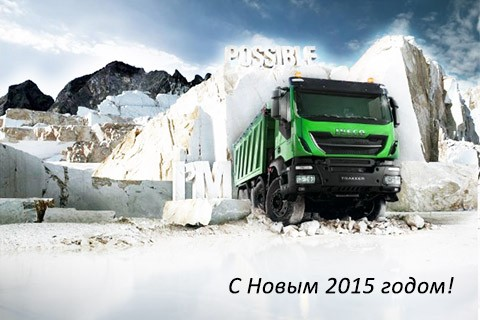 2014.12.25.ru