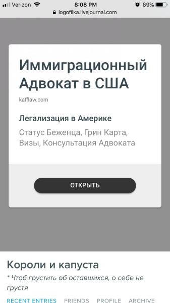imm_law_logofilka