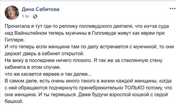 FB text (2)