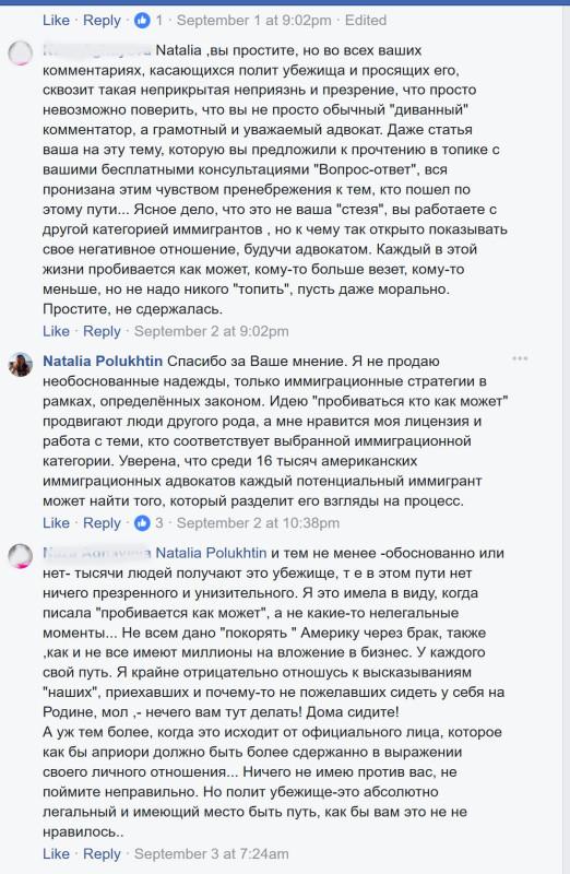 FB_post2