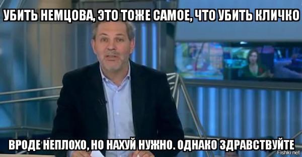 nemcov-3