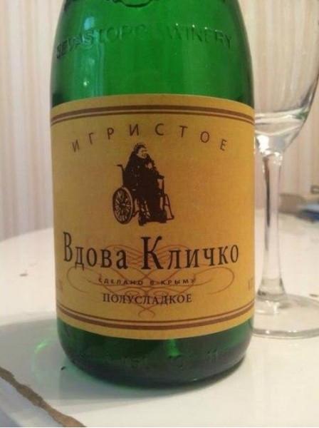 Вдова Кличко полусладкое