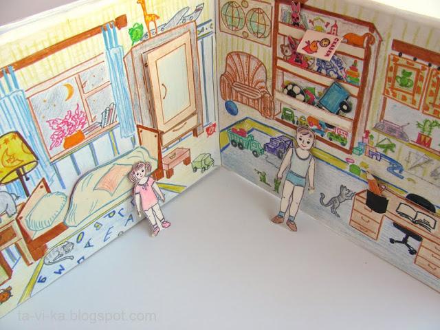 Как сделать дом куклы в тетради