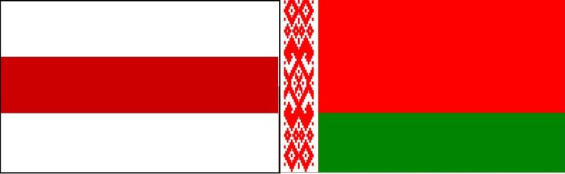 Флаги Белоруссии.jpg