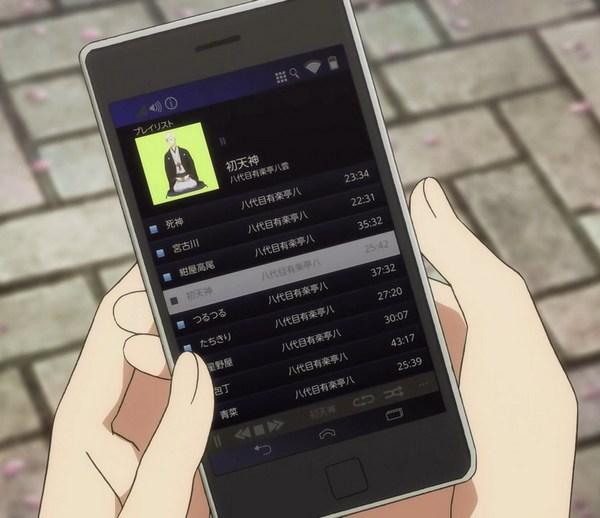 Shouwa Genroku Rakugo Shinjuu S2 - 12
