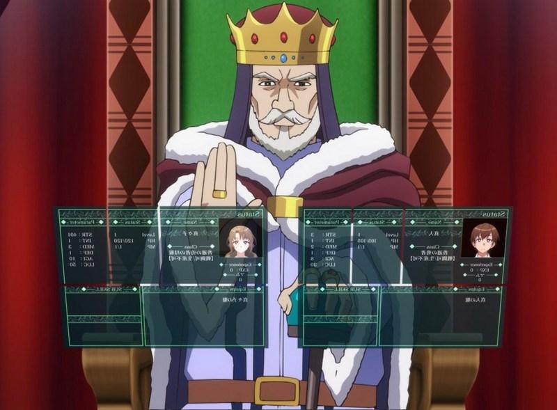 05_Okaa-san Online - 02
