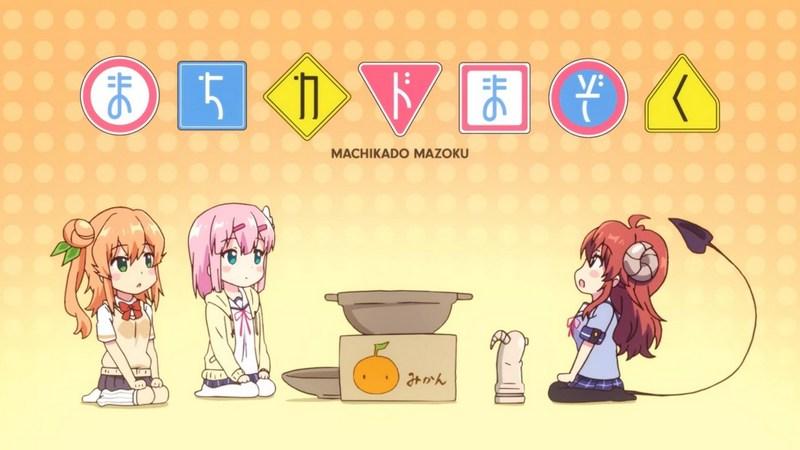 01_Machikado Mazoku - 03