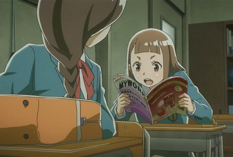 Sora yori mo Tooi Basho - 02