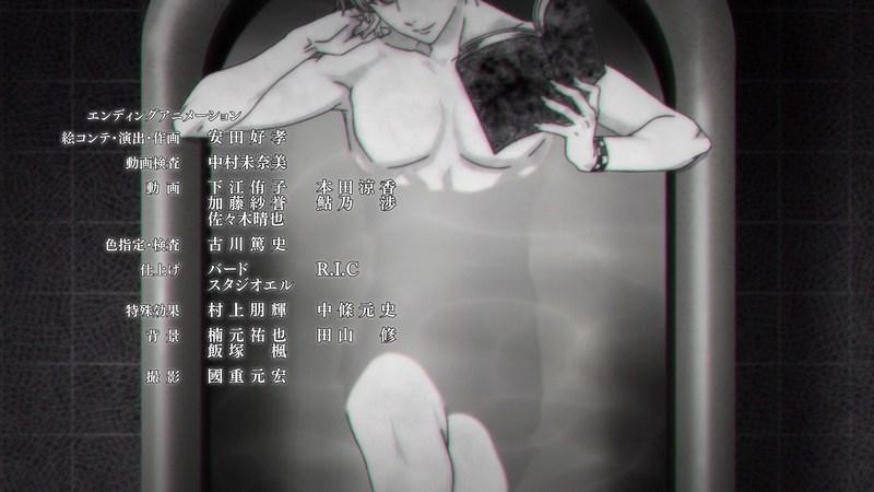 Nil Admirari no Tenbin - Teito Genwaku Kitan - 04