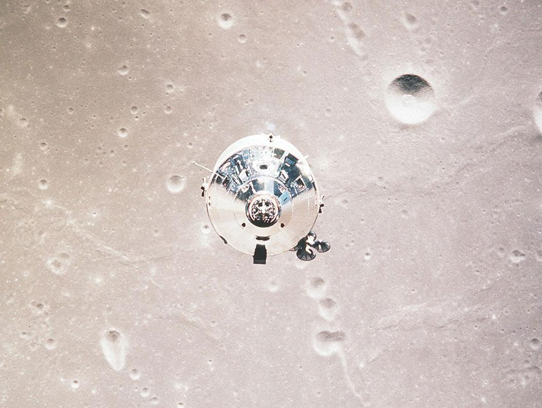 """Экспедиция 2020 года на Луну полетит на пилотируемом аппарате """"Альтаир"""""""