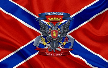 Novorossiya