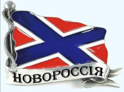 Novorossiya2