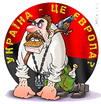 ukropiya
