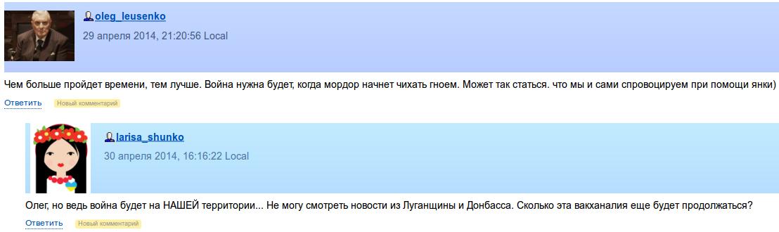 oleg_leusenko: Расшифровка санкций против ботоксной империи (поименно) 2014-04-30 18-58-56