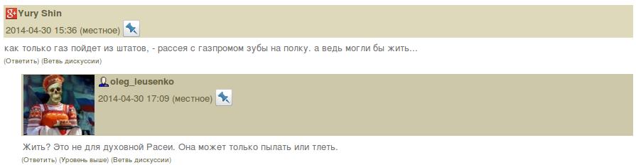 Свободно та Чесно про Головне - Россия вступила в рецессию. Отток капитала из РФ составит $100 млрд. 2014-04-30 18-33-07