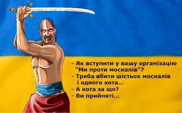 http://ic.pics.livejournal.com/loki_helt/70137380/61966/61966_original.jpg