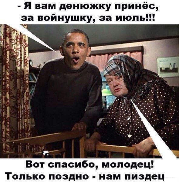 http://ic.pics.livejournal.com/loki_helt/70137380/68210/68210_original.jpg