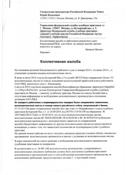 Кража и получение взятки инкриминируется одному из бывших участковых уполномоченных отдела полиции 3 умвд россии по