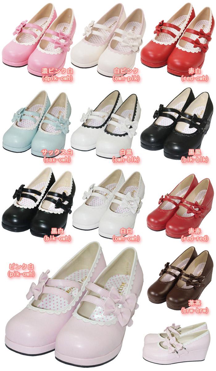 shoes178-2