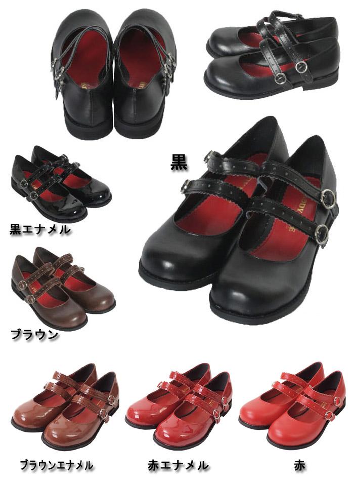 shoes171-2