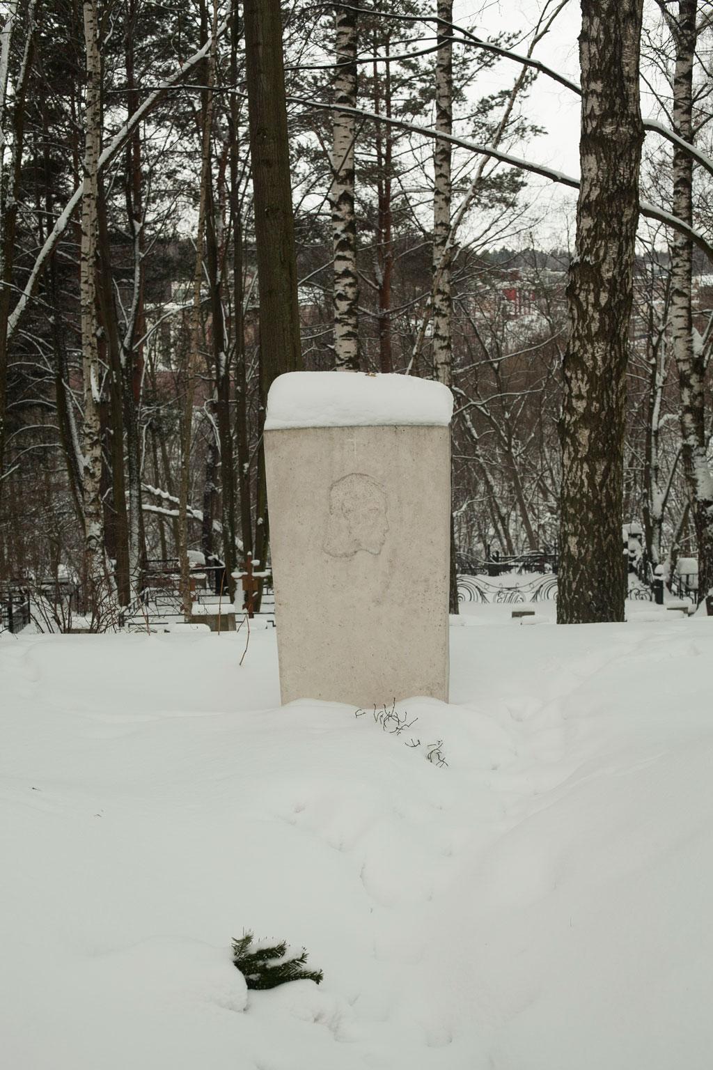 Pasternak's-grave