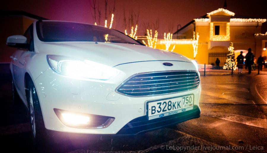 форд-8.jpg