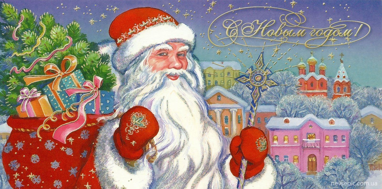 Бурундуками, открытки к новому на русском