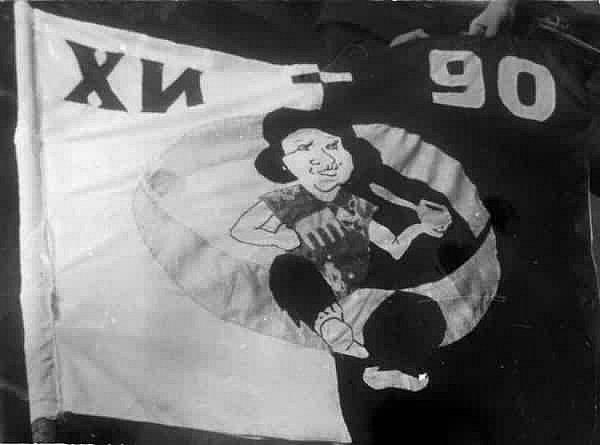 ХИ90_флаг
