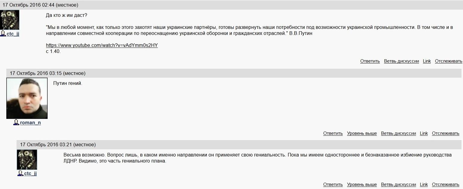 donosikov-0