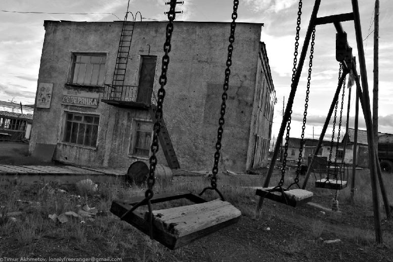 чукотка шахтерский фото дорожные