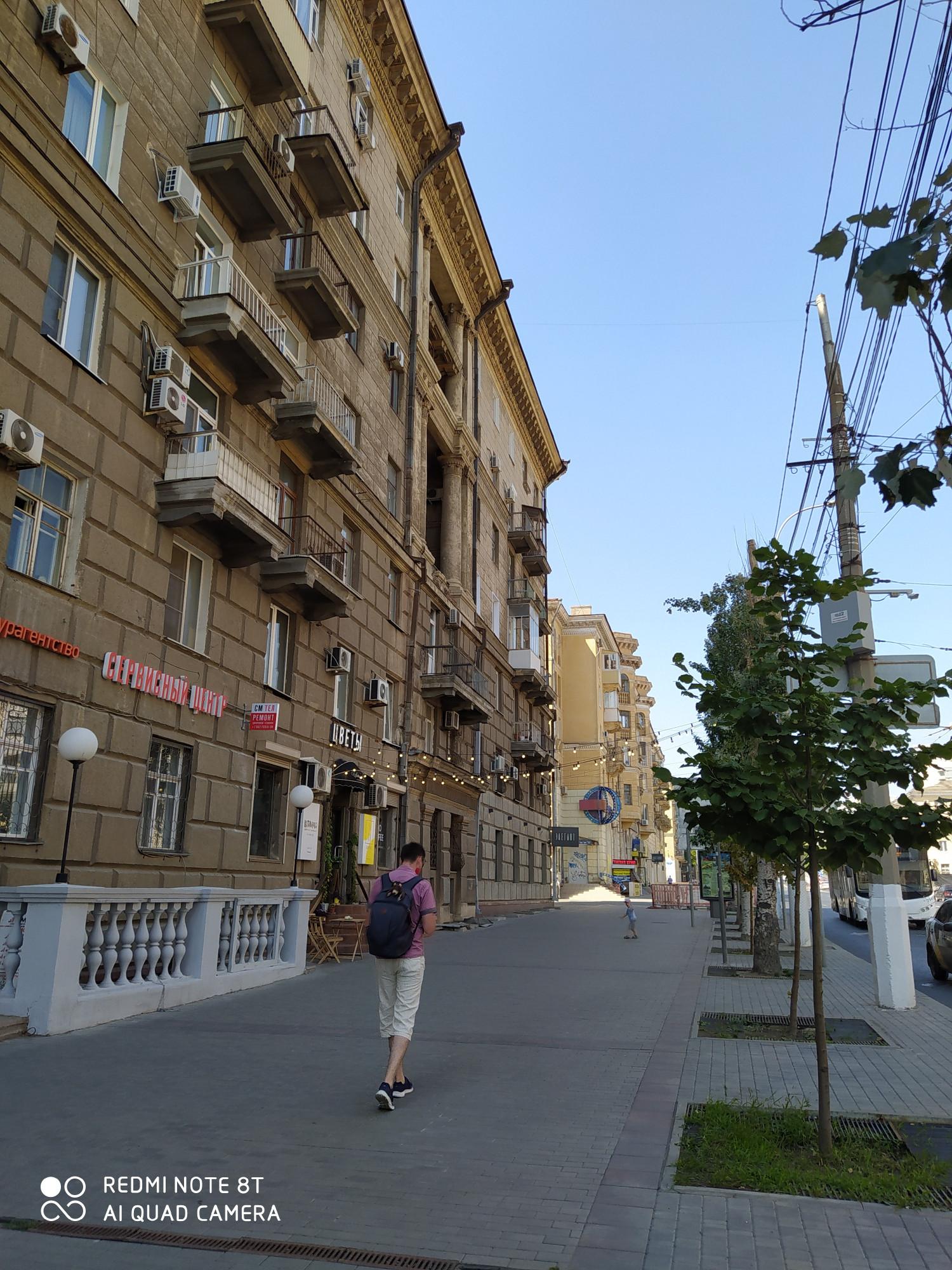 Многие улицы похожи на новосибирские в районе улицы Станиславского и площади Маркса))