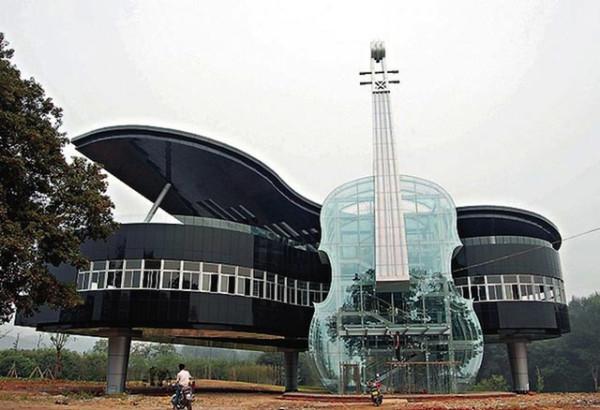 piano-house huainan