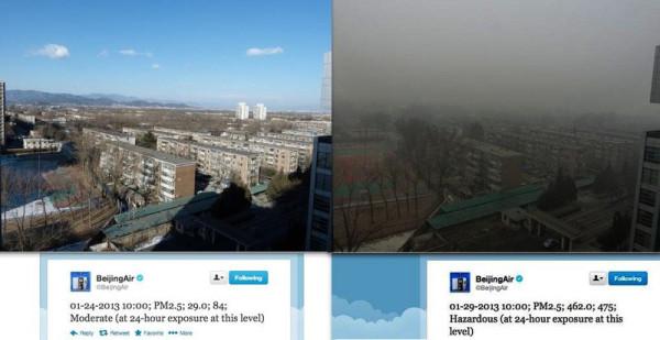 Пекин (Копировать)