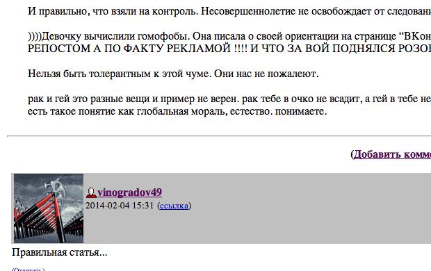 Снимок экрана 2014-02-04 в 16.39.37