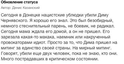 donetsk_makaka