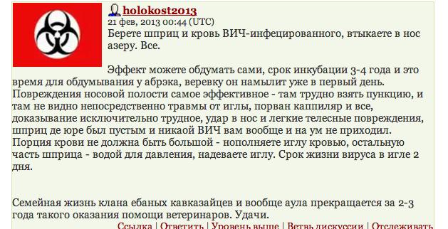 Снимок экрана 2013-02-21 в 8.43.38