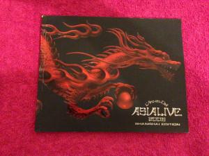 Asia Live 2005 Shanghai Ed