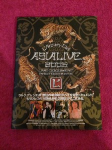 Asia Live 2005