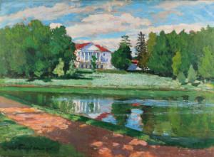 Игорь Грабарь Летний пейзаж с прудом