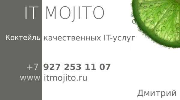 itmojito.jpg
